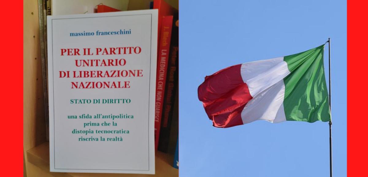REGALO IL MIO LIBRO ALL'EVENTUALE COMITATO PROMOTORE
